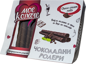 Чоколадни ролери