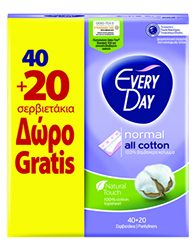 EveryDay Normal All Cotton