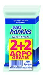 Wet Hankies Ocean Breeze