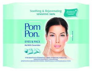 PomPon – kartopeceta të lagura për lëkurën e ndjeshme të syve