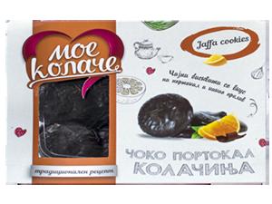 Choco portokalli  ëmbëlsirë