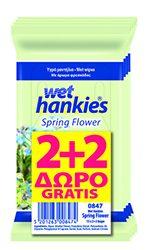 Wet Hankies Spring flower