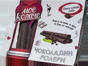 Cokollatë role