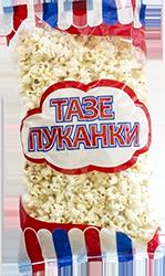 Popcorn bag 125g