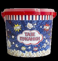 Bucket of popcorn 200g