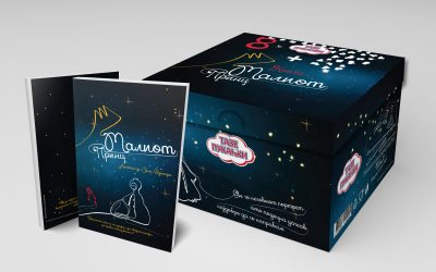"Box of 8 Taze Popcorn 30g + Book ""The Little Prince"""