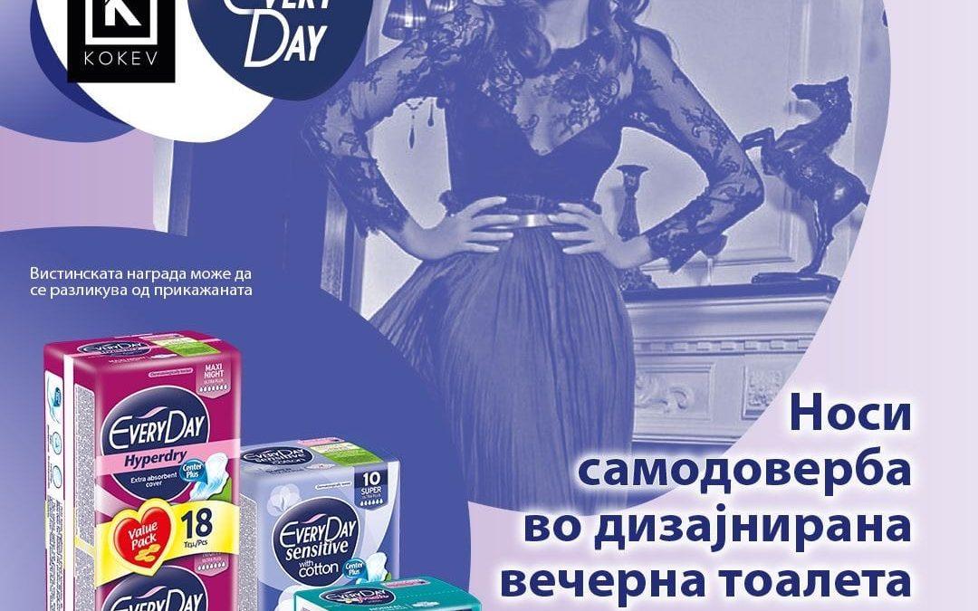 Купи EveryDay влошки, добиј Кокев тоалета