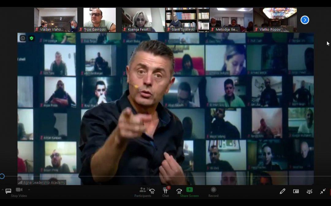 Виртуелно студио на Agna Leadership Academy